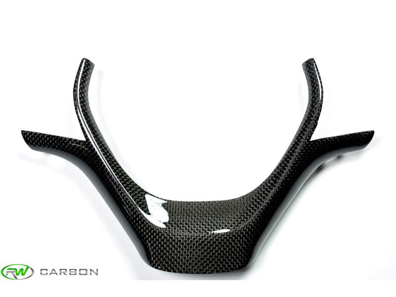 BMW Carbon Fiber Steering Wheel Trim Non M-Sport