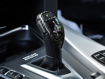 BMW Carbon Fiber Gear Selector Cover - Sport