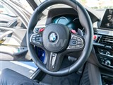BMW Carbon Fiber Alcantara Steering Wheel Trim /