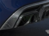 Mercedes W205/W212 Aluminum Exhaust Tips /